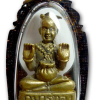 Thumbnail image for And the Winner of the Buddhist Amulet Is…