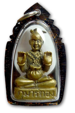 Join me on my RTW Travels and Win a Buddhist Talisman