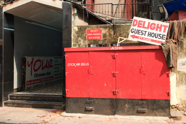 A Really Cheap Hotel in Bombay