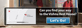 Interactive Adventure: Wandering the Streets of Varanasi
